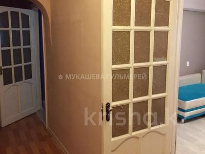 2-комнатная квартира, 47 м², Радостовца — Жандосова за 17 млн 〒 в Алматы, Бостандыкский р-н — фото 5