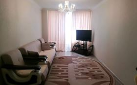3-комнатная квартира, 85 м², 8/12 этаж, проспект Республики 1/3 за 22 млн 〒 в Карагандинской обл.