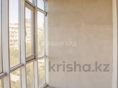 1-комнатная квартира, 74.75 м², Касымова 28 — Зейна Шашкина за ~ 34.8 млн 〒 в Алматы, Бостандыкский р-н