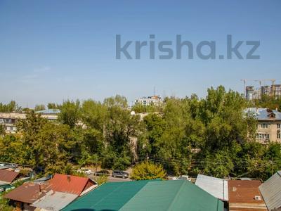 1-комнатная квартира, 74.75 м², Касымова 28 — Зейна Шашкина за ~ 34.8 млн 〒 в Алматы, Бостандыкский р-н — фото 6