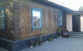5-комнатный дом, 85 м², 5 сот., Репина 16 — Ключевая за 9.5 млн 〒 в Талдыкоргане