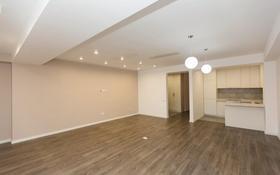 2-комнатная квартира, 85 м², 9/12 этаж, Сейфуллина 580 за 46 млн 〒 в Алматы, Бостандыкский р-н