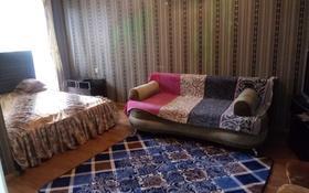 1-комнатная квартира, 30 м², 3/5 этаж по часам, Аль-Фараби 32 за 500 〒 в Костанае