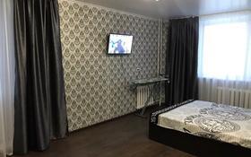 1-комнатная квартира, 31 м², 3/5 этаж посуточно, Гоголя 61 — Гоголя Абая за 5 500 〒 в Костанае