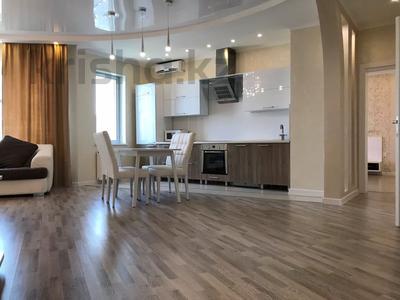 2-комнатная квартира, 80 м², 22 этаж, Достык 97б за 56 млн 〒 в Алматы, Медеуский р-н — фото 4