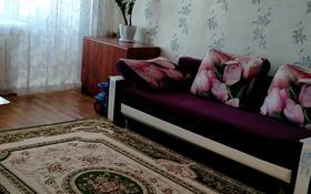 3-комнатная квартира, 56 м², 4/5 этаж, Парковая 114 — Фрунзе за ~ 8.3 млн 〒 в Рудном