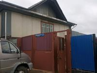 7-комнатный дом, 140 м², 15 сот., Иманова 13 — Акана за 15 млн 〒 в Кокшетау