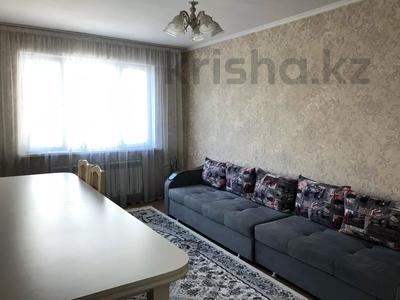 3-комнатная квартира, 86.8 м², 6/9 этаж, мкр Нуркент (Алгабас-1), Нуркент за 27.5 млн 〒 в Алматы, Алатауский р-н