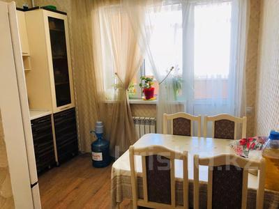 3-комнатная квартира, 86.8 м², 6/9 этаж, мкр Нуркент (Алгабас-1), Нуркент за 27.5 млн 〒 в Алматы, Алатауский р-н — фото 4