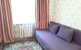 2-комнатная квартира, 45 м², 1/5 этаж помесячно, Тимирязева — Розыбакиева за 100 000 〒 в Алматы, Бостандыкский р-н