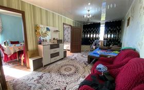 2-комнатная квартира, 45 м², 4/5 этаж, Жетысу за 10.2 млн 〒 в Талдыкоргане