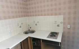 2-комнатная квартира, 40 м², 1/5 этаж, 14-й микрорайон 20 за 6.9 млн 〒 в Караганде, Октябрьский р-н