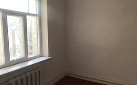 5-комнатный дом, 150 м², Каратауская 17 — Пушкина за 25 млн 〒 в Таразе