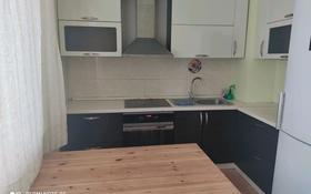 3-комнатная квартира, 70 м², 2/6 этаж помесячно, Е652 2Б за 170 000 〒 в Нур-Султане (Астана), Есиль р-н