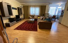 3-комнатная квартира, 135.3 м², 5/6 этаж, Сатпаева 48 Б — Владирского за 43.5 млн 〒 в Атырау