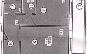 1-комнатная квартира, 39 м², 2/9 этаж, Юрия Гагарина 11а — Зарапа Темирбекова за ~ 9.9 млн 〒 в Кокшетау