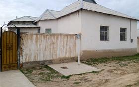 5-комнатный дом, 100 м², 10 сот., Астана 62 — Карсакты за 19 млн 〒 в Туркестане
