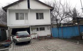 6-комнатный дом, 97.2 м², 4 сот., улица Коперника 52 — Райымбека за 42 млн 〒 в Алматы, Медеуский р-н