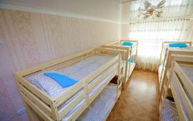 хостел за 2 000 〒 в Павлодаре
