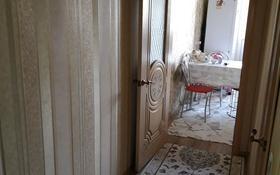 3-комнатная квартира, 90.3 м², 5/12 этаж, улица Курмангазы 1а за 32 млн 〒 в Атырау