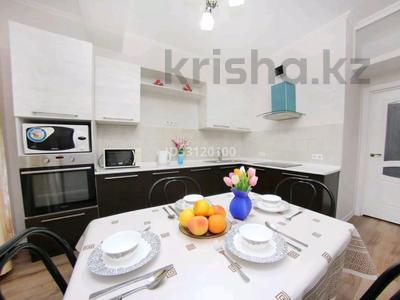 3-комнатная квартира, 105 м², 6/15 этаж посуточно, Минина — Сатбаева за 16 000 〒 в Алматы, Бостандыкский р-н — фото 3