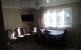 5-комнатный дом, 80 м², 5 сот., Токатаева 22а за 16 млн 〒 в Есик