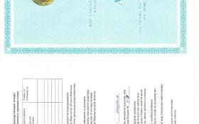 Промбаза 1.3517 га, С.Кызылтобе, ж.м. Ынтымак, Промзона, строение 45 за 170 млн 〒