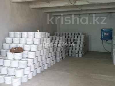 Промбаза 1.3517 га, С.Кызылтобе, ж.м. Ынтымак, Промзона, строение 45 за 170 млн 〒 — фото 6