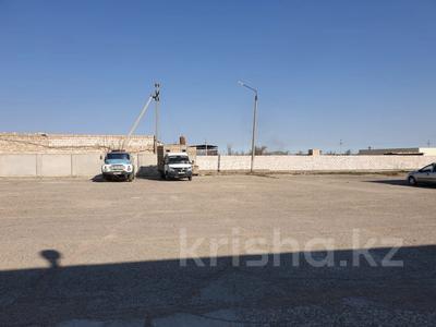 Промбаза 1.3517 га, С.Кызылтобе, ж.м. Ынтымак, Промзона, строение 45 за 170 млн 〒 — фото 8