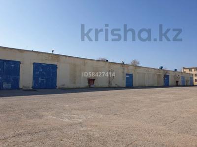 Промбаза 1.3517 га, С.Кызылтобе, ж.м. Ынтымак, Промзона, строение 45 за 170 млн 〒 — фото 12