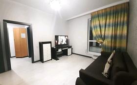 1-комнатная квартира, 45 м² по часам, Мәңгілік Ел 52 — Улы Дала за 1 500 〒 в Нур-Султане (Астана), Есиль р-н