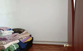 3-комнатный дом, 100 м², 20 сот., Советская 15 — Село Долинка за 3.2 млн 〒 в Шахтинске