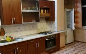 3-комнатная квартира, 110 м², 4/4 этаж помесячно, Ескалиева 303 — Молдагулова за 170 000 〒 в Уральске