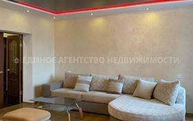 5-комнатная квартира, 140 м², 1/4 этаж помесячно, Самарская за 250 000 〒 в Уральске