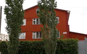 8-комнатный дом, 327.4 м², 12 сот., Попова 56 за 33 млн 〒 в Актобе