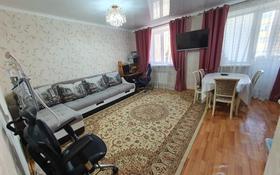 2-комнатная квартира, 45.2 м², 2/5 этаж, ул. Республики 1-36 за 12.8 млн 〒 в Косшы