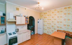 2-комнатная квартира, 69.5 м², 14/22 этаж, Нажимеденова за 23.5 млн 〒 в Нур-Султане (Астана)