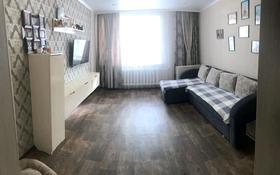 4-комнатная квартира, 78 м², 1/3 этаж, 1А микрорайон 57 за 12.5 млн 〒 в Лисаковске
