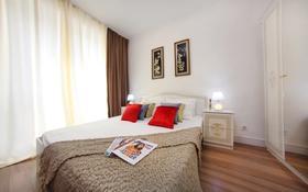 2-комнатная квартира, 55 м², 5/25 этаж посуточно, Абиша Кекилбайулы 38г за 13 990 〒 в Алматы, Бостандыкский р-н