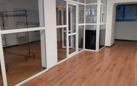 Здание, площадью 1448 м², Богенбая Республика — Республика за 380 млн 〒 в Нур-Султане (Астана), Сарыарка р-н