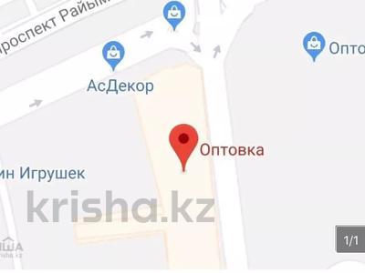 Здание, площадью 290 м², Ташкетская — Розыбакиева за 35 млн 〒 в Алматы, Алмалинский р-н — фото 2