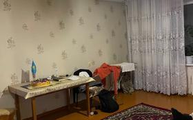 2-комнатная квартира, 51 м², 9/10 этаж, Украинская 101 за 12.5 млн 〒 в Павлодаре