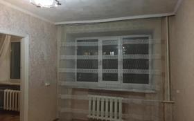 2-комнатная квартира, 41.8 м², 3/3 этаж, 72 квартал 18 за ~ 8.3 млн 〒 в Семее