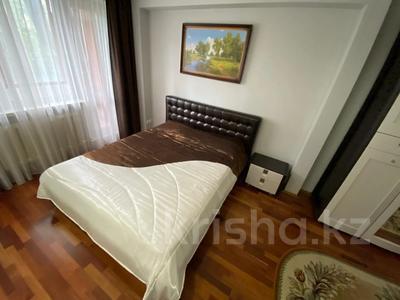 3-комнатная квартира, 75 м², 2/5 этаж посуточно, Ихсанова за 14 999 〒 в Уральске — фото 2