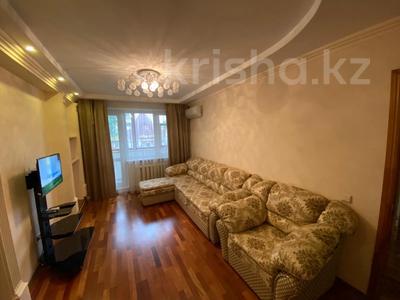 3-комнатная квартира, 75 м², 2/5 этаж посуточно, Ихсанова за 14 999 〒 в Уральске — фото 3