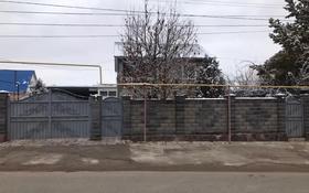 4-комнатный дом, 150 м², 12 сот., Умбетали 82 за 35.5 млн 〒 в Каскелене