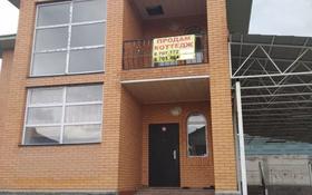 5-комнатный дом, 346.8 м², 14.66 сот., Микрорайон Алтын аул 53 за 46.9 млн 〒 в Каскелене