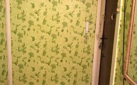 2-комнатная квартира, 43 м², 5/5 этаж, мкр Орбита-2, Мкр Орбита-2 — Навои за 21 млн 〒 в Алматы, Бостандыкский р-н