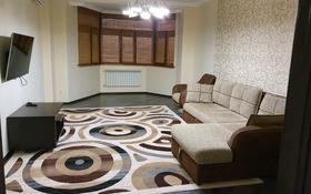 3-комнатная квартира, 140 м², 9/12 этаж помесячно, 17-й мкр 7 за 300 000 〒 в Актау, 17-й мкр