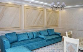 3-комнатная квартира, 65 м², 1/4 этаж, Иляева 7 — Момышулы за 30 млн 〒 в Шымкенте